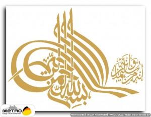 bayrak logo 00111